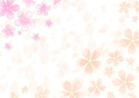 Japanese style sun