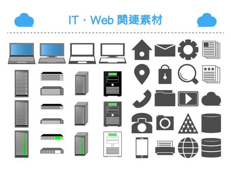 IT · Web related materials
