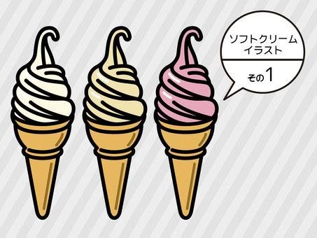 Soft cream illustration <1>