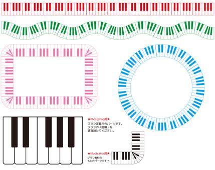 Brush line material of keyboard
