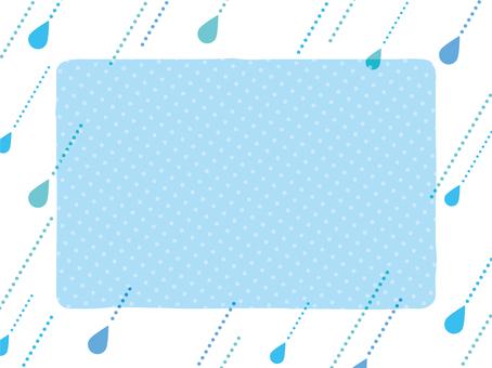 雨の日のフレーム