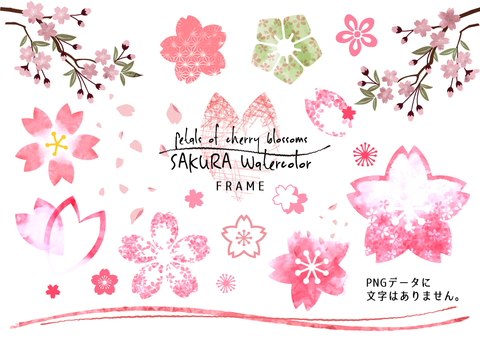 Japanese style material that may be used in spring Cherry blossoms watercolor