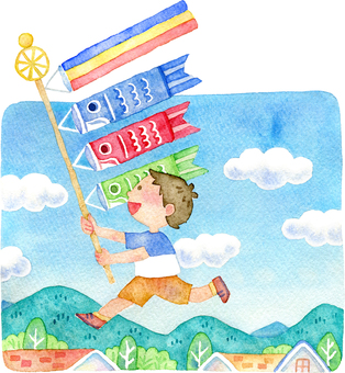 A boy running with a carp streamer with background
