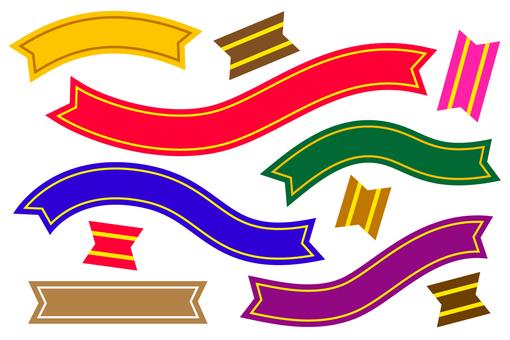 Various shapes of ribbon