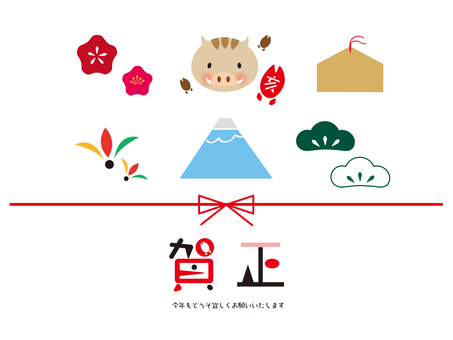 Illustration material that can be used for New Year's cards in 2019