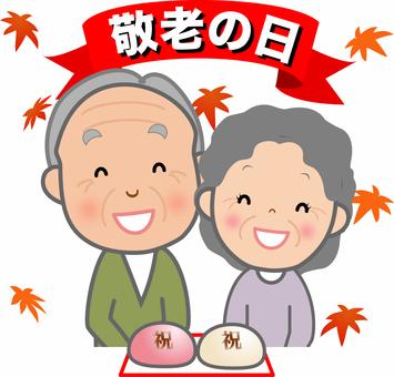 敬老の日の老夫婦2