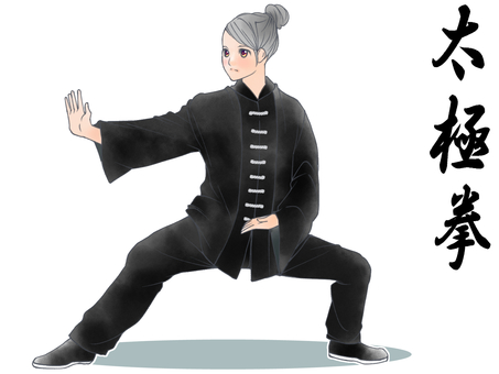 A woman who plays Tai Chi (Black)