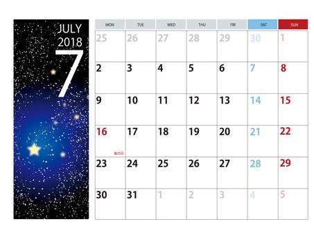 カレンダー7月流れ星