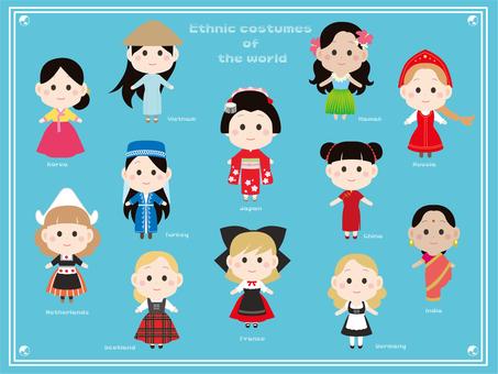 World Ethnic Clothing