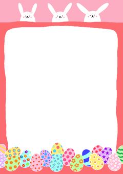 Easter egg frame pink