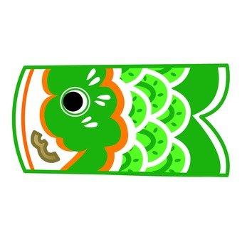 Carp streamer (green)
