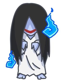 Yurei (human soul)