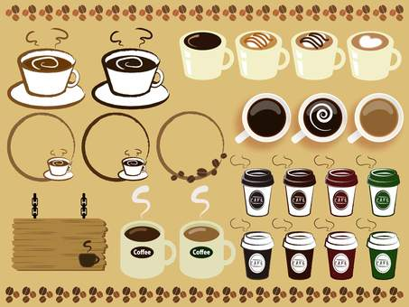 Coffee material summary