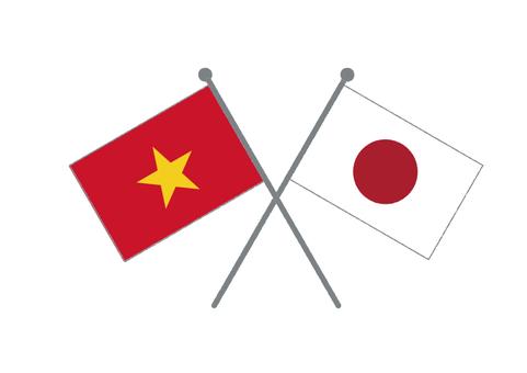 국기 (일본 및 베트남)