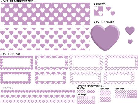 Heart material 01 (Purple)