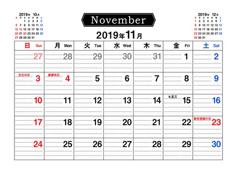 2019 calendarNovember