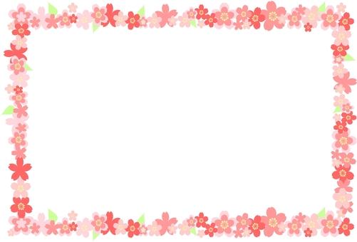 Leaf cherry frame