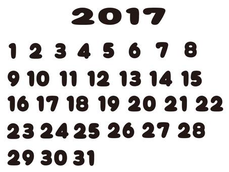 숫자 편리 시트 13