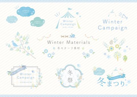 冬水彩風素材1