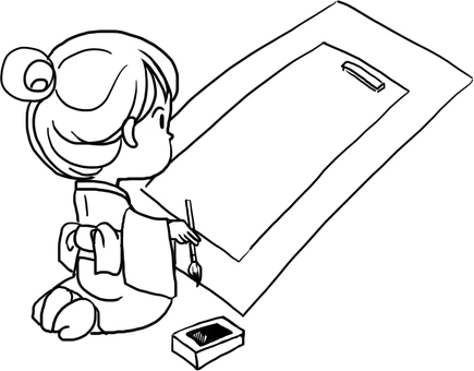 Book beginning (Coloring)