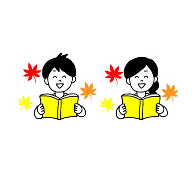 読書の秋(シンプル)