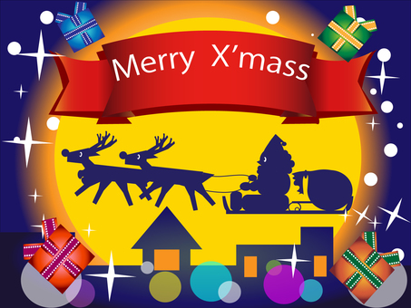 Christmas 2 1600 × 1200 px