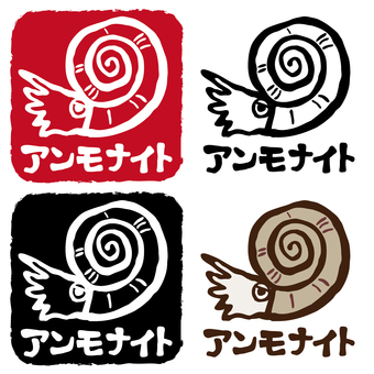 Ammonite stamp