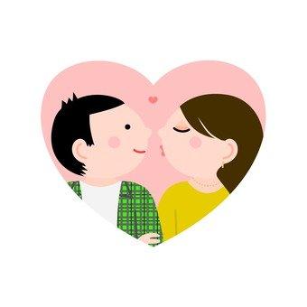 Appealing kiss
