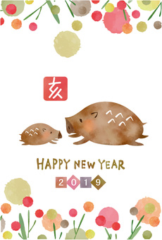 New Year cards ver32