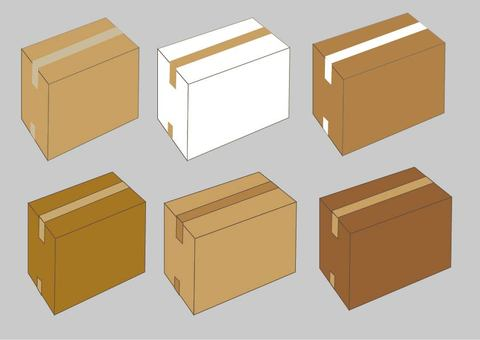 Cardboard box set