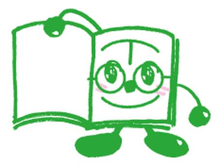 記事本_書_眼鏡字符2 _綠色