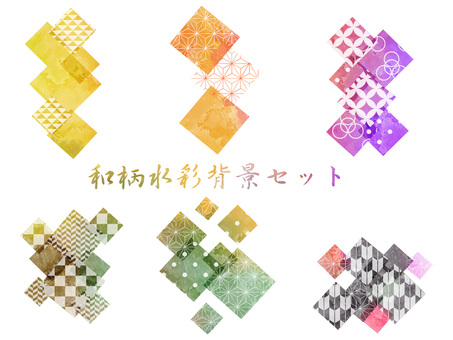 Japanese Pattern Watercolor Background Set ver 10