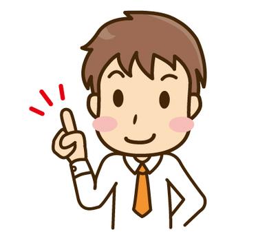 Finger pointing salesman