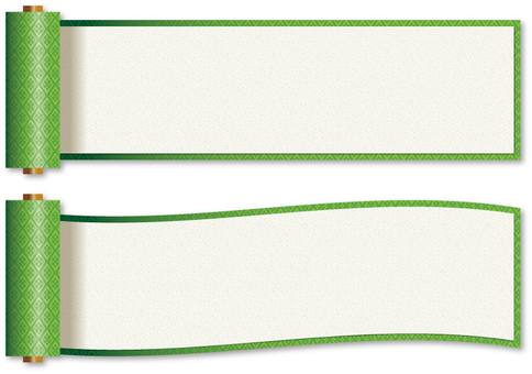 Scrolls green