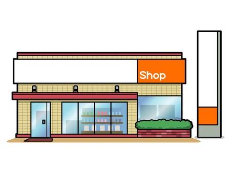商店-033