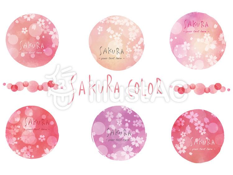 桜フレームセットver30のイラスト