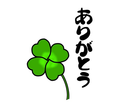 Thank you for your feelings with clover