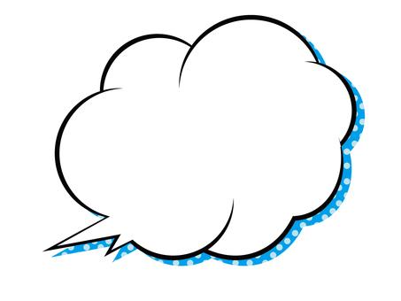 Ameikomu cloud shape balloon