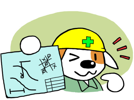 Drawing field supervisor