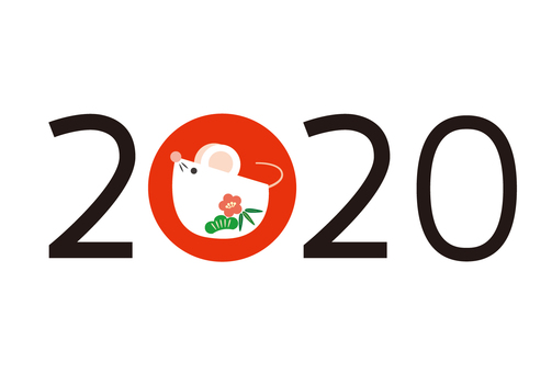 New Year's card 2020 mouse year