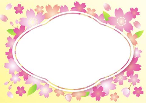 Cherry blossom message card 3