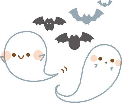 Ghosts & Bats