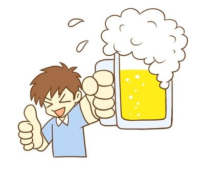 Men rejoicing with a beer mug