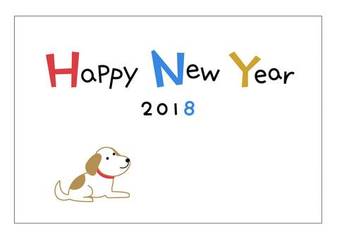 新年明信片2