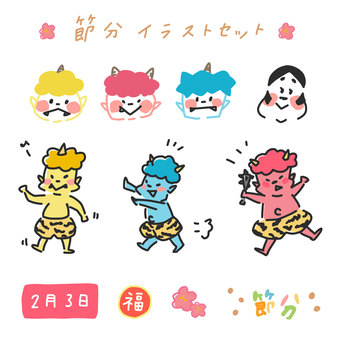 Setsubun illustration set