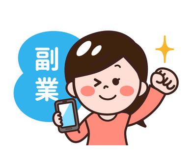 Smartphone side-work women (Guts pose)
