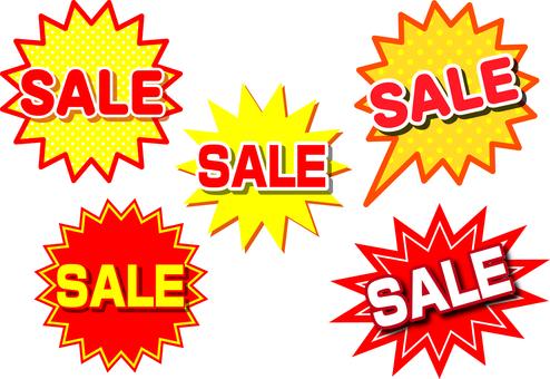 SALE bachelan cheap sale!