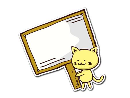 Cat's message board