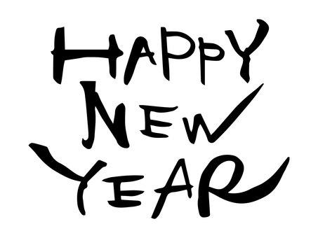 【Pen】 HAPPY NEW YEAR