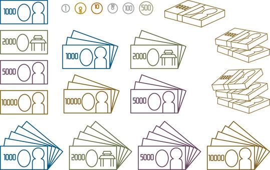 Money icon summary